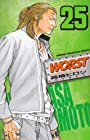 WORST 第25巻