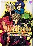 Lamento-BEYOND THE VOID-4コマNig (kobunsha BLコミックシリーズ)