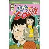 虹色town / 大和田 夏希 のシリーズ情報を見る