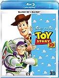 [Disney オリジナルブランケット付] トイ・ストーリー 3Dセット [Blu-ray]