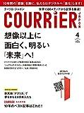 COURRiER Japon(クーリエジャポン) 2016年 04 月号