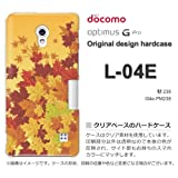 docomo Optimus G Pro L-04E ケース Optimus G Pro L-04E カバー ケース・ジャケット【秋238/l04e-PM238】