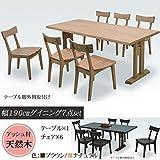 幅190cm ダイニングテーブル 7点セット 6人掛け ナチュラル アッシュ材 木製 シンプル カフェ 家具 インテリア ダイニング 食卓 ダイニングセット ダイニングテーブルセット 12000080034-NA