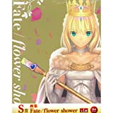 ���֤��� Fate����� 10��ǯ��ǰ����� �����ץ����Special S�� �轸 Fate/flower ...