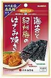 カンロ 海苔と紀州梅のはさみ焼き 4.8g×6個