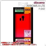 レイ・アウト docomo ARROWS X LTE F-05D用グラデーションシェルジャケット/ピンクレッド  RT-F05DC4/PR