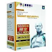 ESET Smart Security V5.0 3年1ライセンス 50000本限定パック