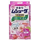 かおりムシューダ 1年間有効 防虫剤 クローゼット用 3個入 やわらかフローラルの香り