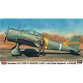 1/48 中島キ27九七式戦闘機 飛行第64戦隊 w/フィギア
