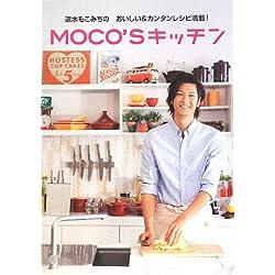 MOCO\'Sキッチン (日テレBOOKS)