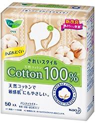 日亚:100%纯棉,日本原装乐而雅棉柔天然护垫,无香型