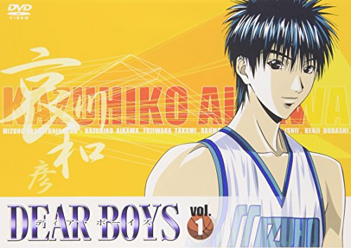 DEAR BOYS VOL.1 [DVD]