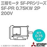 三菱電機 SF-PR 0.75KW 2P 200V 三相モータ SF-PRシリーズ (出力0.75kW) (2極) (200Vクラス) (脚取付形) (屋内形) (ブレーキ無) NN