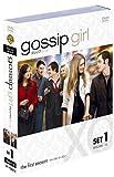 gossip girl / ゴシップガール 〈ファースト・シーズン〉セット1 [DVD]