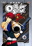 echange, troc Outlaw star, vol. 1