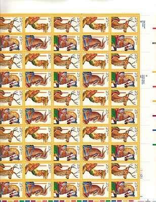 Carousel Animals Sheet of 50 x 25 Cent US Postage Stamps NEW Scot 2390-93