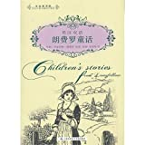 Childrens Stories from Longfellow - English-Chinses Bilingual (Chinese Edition)