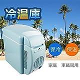 GIWOX 冷温庫 家庭 車載両用 7リットル ミニ冷蔵庫 として使用可能 小型でポータブル 静音 小型 BBQ 旅行&アウトドアに最適 (グレー)