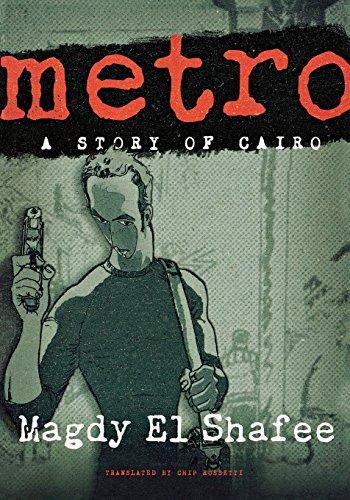 Metro: A Graphic Novel