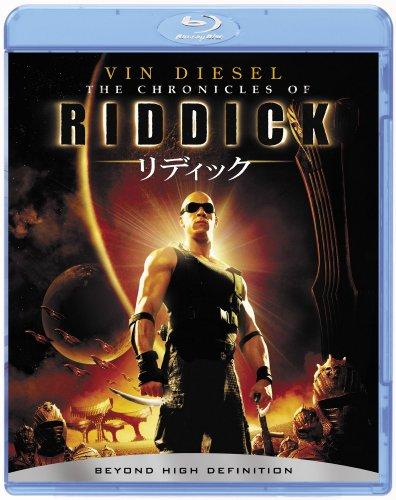 リディック ディレクターズ・カット版 [Blu-ray]