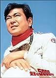 Image de EIKO ENO 5000KM TOKUBETSU BAN(2BLU-RAY)
