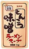 エバラ ラーメン百景 とんこつ味噌ラーメンスープ 1kg