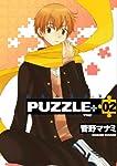 Puzzle + 2 (BLADE COMICS)