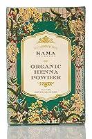 Kama Ayurveda 100% Organic Henna Powder, 100g