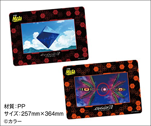【数量限定】キリン メッツ グレープフルーツ エヴァンゲリオン景品付 350ml×24本
