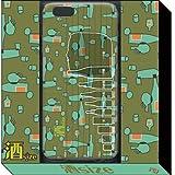 酒size(6)(iPhone6/6Sケース) (緒弧ラボ)