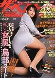 ザ・ベスト MAGAZINE ORIGINAL (マガジン オリジナル) 2012年 09月号 [雑誌]