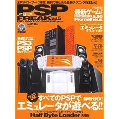 PSP �t���[�N Vol.5 (100%���b�N�V���[�Y)