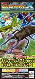 ジュース合成 グミックス ワンダーラボFile04 ギラファノコギリクワガタ&オオカマキリ&てんとう虫