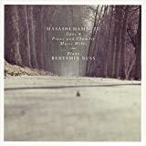 Masashi Hamauzu: Opus 4 - Piano and Chamber Music Works