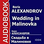 Wedding in Malinovka [Russian Edition] | Boris Alexandrov