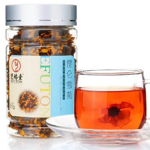 35G Efuton Kunlun Snow Chrysanthemum Chinese Natural Organic Flora Herbal Tea Convenient