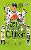2010 BBM ルーキーエディション BOX