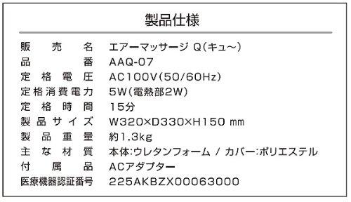 山善(YAMAZEN) エアーマッサージQ ピンク AAQ-07(P)