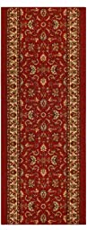 Custom Size Runner Red Persian Mahal Traditional Non-Slip (Non-Skid) Rubber Back Stair Hallway Rug by Feet 22 Inch Wide Select Your Length 22in X 9ft