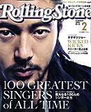 Rolling Stone (ローリング・ストーン) 日本版 2009年 02月号 [雑誌]