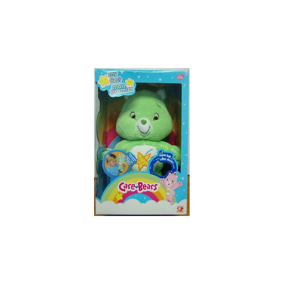 Limited Edition My First Care Bear (Oopsy Bear) 10