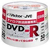 Victor 映像用DVD-R  8倍速 120分 4.7GB シルバーレーベル 50枚 日本製 VD-R120SA50
