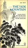 The Jade Mountain: A Chinese anthology; being three hundred poems of the Tang dynasty, 618 906 (Doubleday Anchor Book)