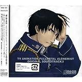 TVアニメーション 鋼の錬金術師 オリジナル・サウンドトラック 3