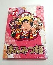 アニメ版 DVD-BOX1