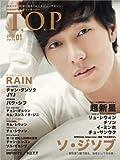 韓流 T.O.P 2012/01月号-ソ・ジソブ/リュ・シウォン/チャン・グンソク/パク・シフ/JYJ/RAIN
