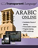 Transparent Language Online – Arabic – Student Edition [6 Month Online Access]