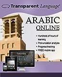 Transparent Language Online – Arabic – Student Edition [6 Month Online Access]