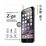 Z-ga Apple iPhone 6s / iphone 6  薄さ0.26mm 強化ガラス フィルム 4.7インチ アイフォン6s シックスエス 国産素材採用