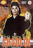 Story of Shaolin [DVD]